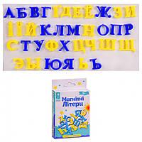 Букви магнітні PL-7001 Російсько-Український алфавіт