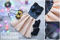Женское стильное платье из неопрена с юбкой-солнце