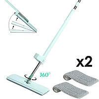 Швабра лентяйка с вертикальным отжимом flat mop с функцией отжима и поворотом на 360 градусов+ 2 микрофибры