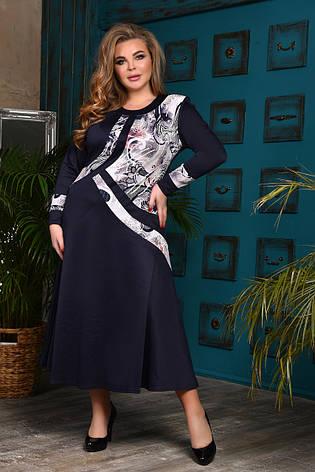 Платье ниже колен больших размеров, фото 2