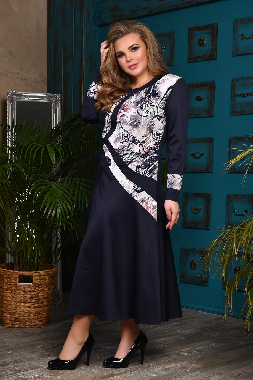Платье ниже колен больших размеров