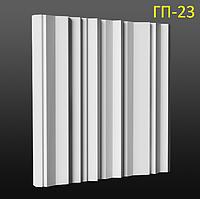3-Д декоративна гіпсова панель ДП-23