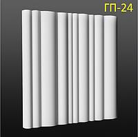 3-Д декоративна гіпсова панель ДП-24