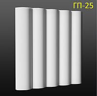 3-Д декоративна гіпсова панель ГП-25