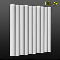 3-Д декоративна гіпсова панель ДП-27