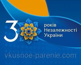 Режим роботи вейп-шопу Смачне ширяння Харків на День Незалежності 2021