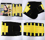 Пояс для схуднення Hot Shapers Power Belt на липучці ВЕЛИКИЙ, фото 8