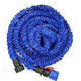 Шланг для поливу X HOSE 30 м з розпилювачем, садовий шланг, поливальний шланг для саду СИНІЙ, фото 4