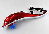 """Інфрачервоний ручний масажер """"Дельфін"""" великої 40 см, масажер для всього тіла """"Dolphin"""", фото 5"""
