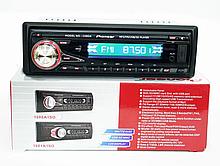Потужна Автомагнітола з чистим звуком MP3 1080-A З USB І BLUETOOTH. Краща Ціна!