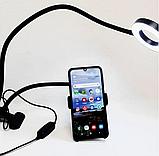 ВЛАСНИК ТЕЛЕФОНУ З ПІДСВІЧУВАННЯМ PROFESSIONAL LIVE STREAM USB, фото 3