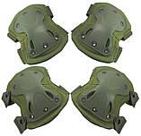 Захист наколінники налокітники штурмові тактичні набір Shell, фото 3
