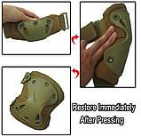 Захист наколінники налокітники штурмові тактичні набір Shell, фото 8