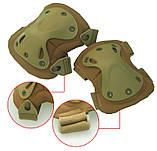 Захист наколінники налокітники штурмові тактичні набір Shell, фото 9