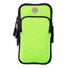 Сумка для бега Double arm package   сумка - чехол на руку J&B Салатовый