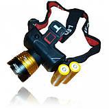 Мощный налобный фонарик BL 6966, фото 4