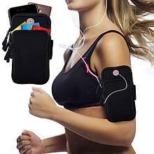 Сумка для бега Double arm package   сумка - чехол на руку J&B Черный