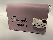 Стильная женская сумка с котиком D5051 Фиолетовая