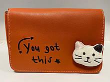 Стильная женская сумка с котиком D5052 Оранжевая