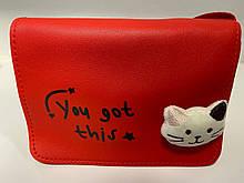 Стильная женская сумка с котиком D5055 Красная