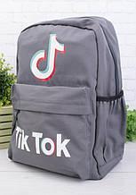 Рюкзак городской вместительный TikTok R271 Серый