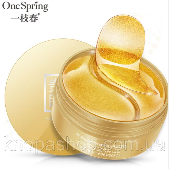 Опт. Патчи гелевые желтые 60 пластин One Spring