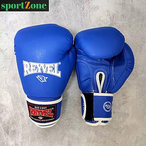 Перчатки для бокса Reyvel винил (искусственная кожа) 16 oz (унций) синий