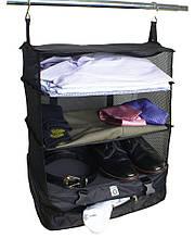Органайзер трансформер в чемодан Stow-N-Go NORS-4