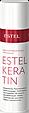 Набор для процедуры ESTEL THERMOKERATIN Термокератин, фото 2