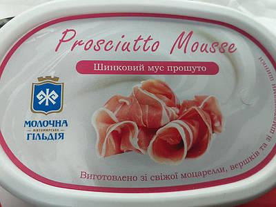 Крем сыр с кусочками пошутто 60%  130 грамм
