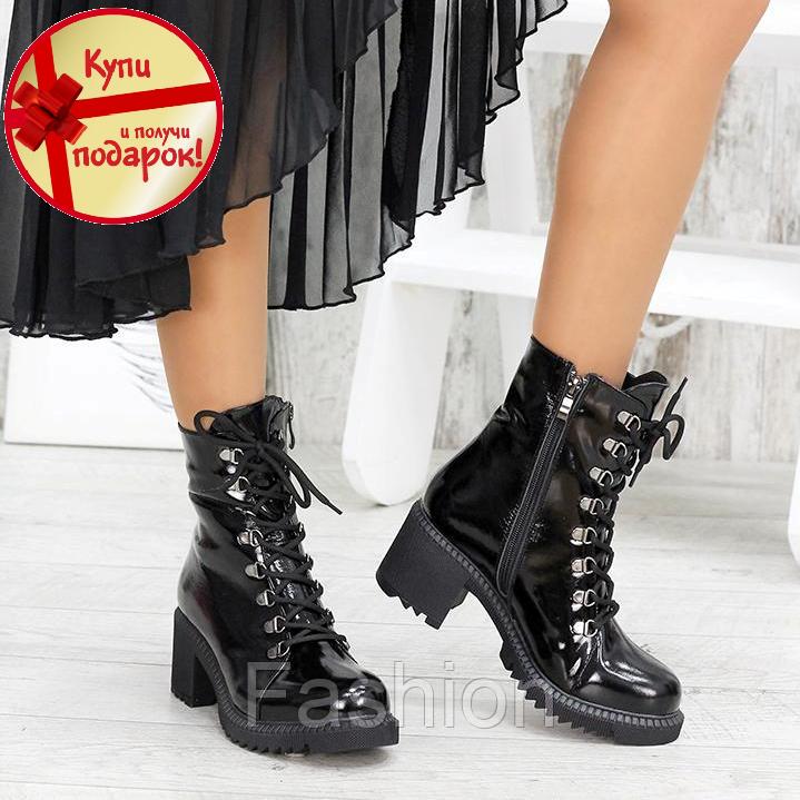 Ботинки демисезонные черные лак-кожа