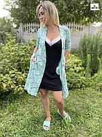 Комплект в пологовий будинок халат, нічна сорочка для вагітних і годуючих мама мереживо 44-54р.