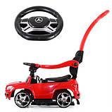 Дитяча каталка-толокар з ручкою, трансформується в гойдалку Bambi «Mercedes-Benz» SX1578-3 AMG, червоний, фото 4