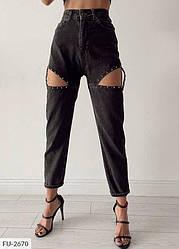 Жіночі джинси з заклепками