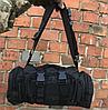 Рюкзак-сумка тактическая военная на пояс или плечо Molle 6 Литров Черный