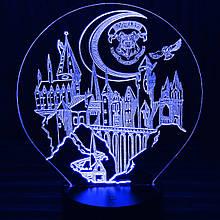 Акриловый светильник-ночник Хогвартс синий tty-n000169