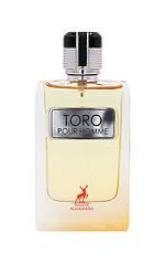 Al Hambra Toro pour Homme - Terre d'Hermes