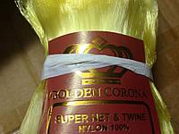 Сетеполотно Golden Corona 45х0,15*3х75х150