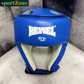 Шлем боксерский защитный Reyvel кожа L (56-60 см) синий
