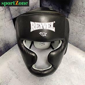 Шлем боксерский защитный тренировочный Reyvel кожа L (57-61 см) черный
