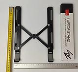 Подставка для ноутбука Laptop Stand универсальная   Подставка под ноутбук нетбук планшет складная, фото 4