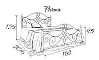 Кровать  Parma  180x200
