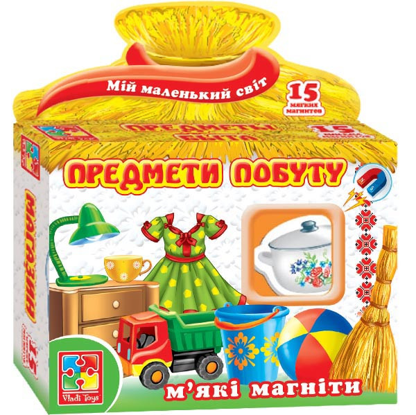 Володи-Тойс VT-3101-09 Предмети побуту