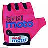 Перчатки детские Kiddi Moto неоновые розовые, размер S на возраст 2-4 года