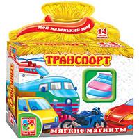 Влади-Тойс VT-3101-06 Транспорт
