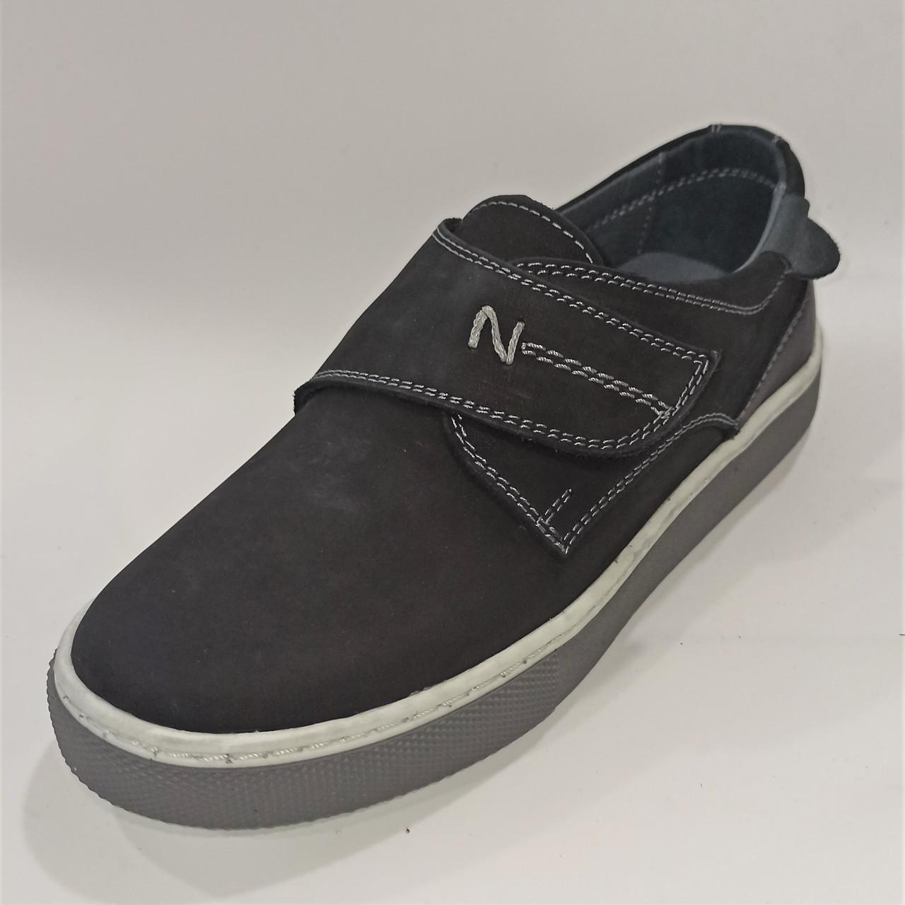 Туфлі для хлопчика в школу на липучці, LC Kids (код 1305) розміри: 28-31