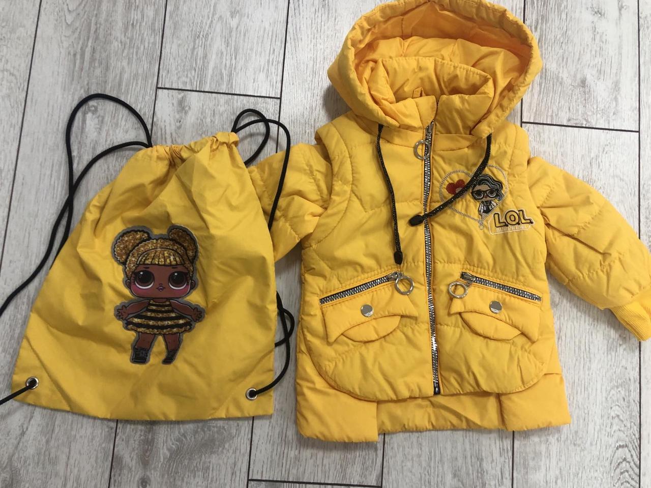 Дитяча демісезонна куртка для дівчаток жилет 24 жовтий без сумки