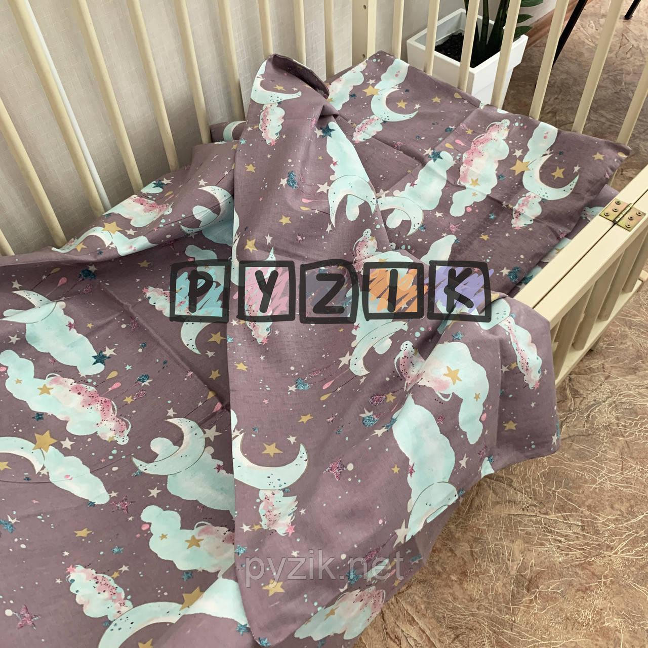 Постільний набір в дитячу ліжечко (3 предмета) Хмаринки м'ятний