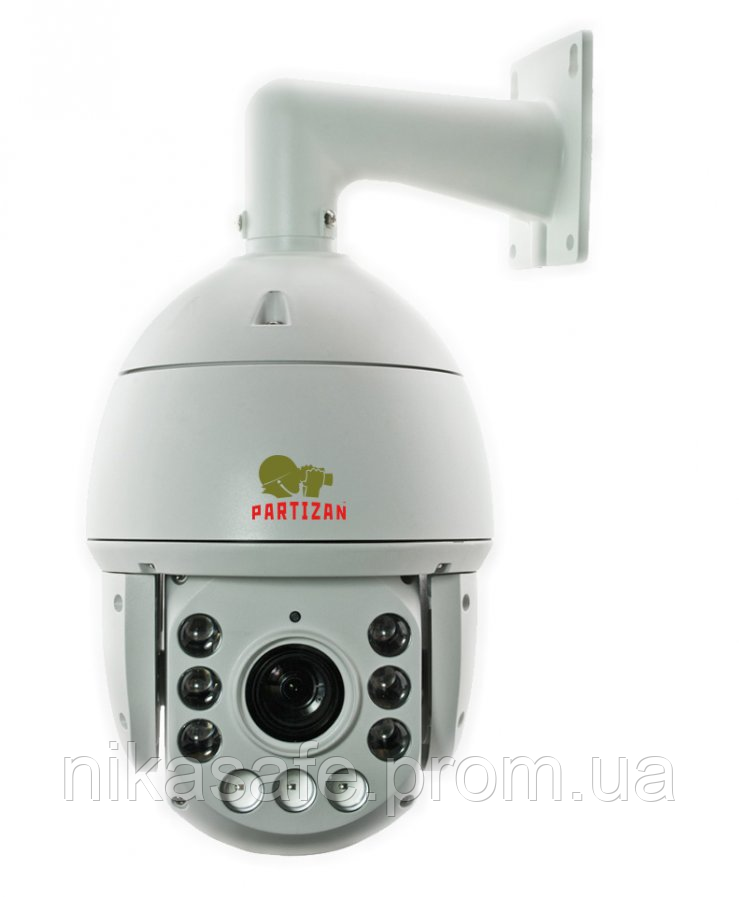 2Mp Partizan IPS-220X-IR 1.1 видеокамера IP