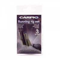 Carpio Набор для cкользящей оснастки Carpio